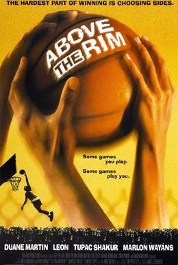Постер фильма Над кольцом (1994)