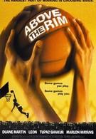 Над кольцом (1994)