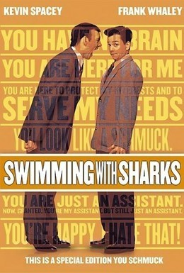 Постер фильма Среди акул (1994)