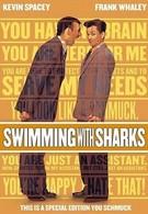 Среди акул (1994)