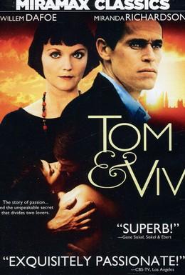 Постер фильма Том и Вив (1994)