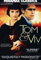 Том и Вив (1994)