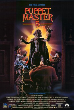 Постер фильма Повелитель кукол 5: Последняя глава (1994)
