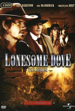 Постер фильма Одинокий голубь (1994)
