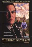 Версия Браунинга (1994)