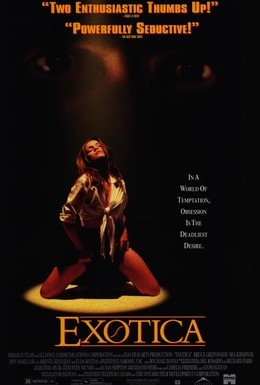 Постер фильма Экзотика (1994)