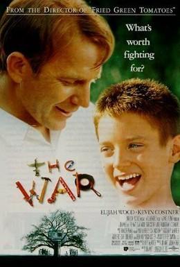Постер фильма Война (1994)