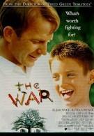 Война (1994)