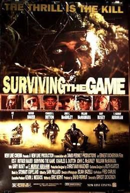 Постер фильма Игра на выживание (1994)