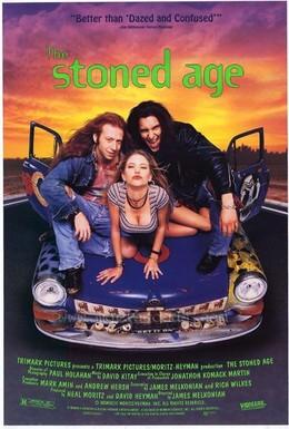 Постер фильма Обкуренные (1994)