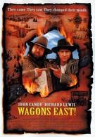 Караван на восток (1994)
