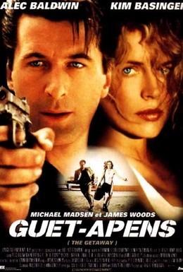 Постер фильма Побег (1994)