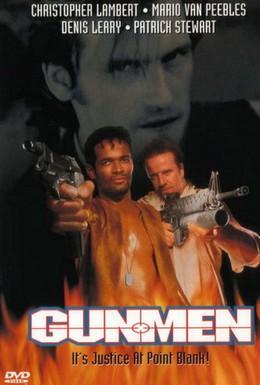 Постер фильма Стрелок (1993)