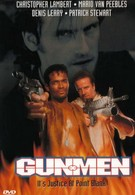 Стрелок (1993)