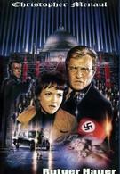 Фатерлянд (1994)