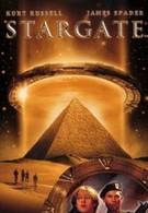 Звёздные врата (1994)