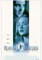 Небесные создания (1994)
