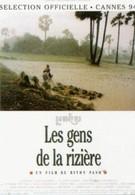 Рисовые люди (1994)