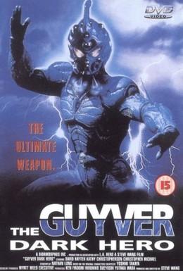 Постер фильма Гайвер 2: Темный герой (1994)