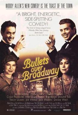 Постер фильма Пули над Бродвеем (1994)