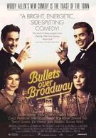 Пули над Бродвеем (1994)