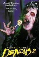 Ночь демонов 2 (1994)