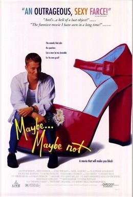 Постер фильма Самый желанный мужчина (1994)