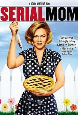 Постер фильма Мамочка-маньячка-убийца (1994)