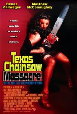 Постер фильма Техасская резня бензопилой 4: Новое поколение (1994)