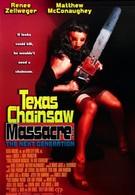 Техасская резня бензопилой 4: Новое поколение (1994)