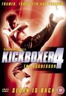 Кикбоксер 4: Агрессор (1994)