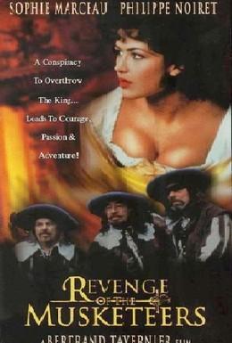 Постер фильма Дочь д`Артаньяна (1994)