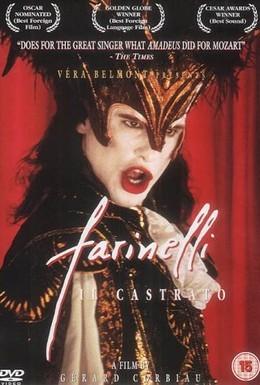 Постер фильма Фаринелли-кастрат (1994)