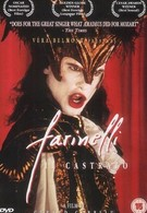 Фаринелли-кастрат (1994)