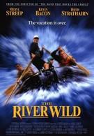 Дикая река (1994)
