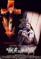 В пасти безумия (1994)