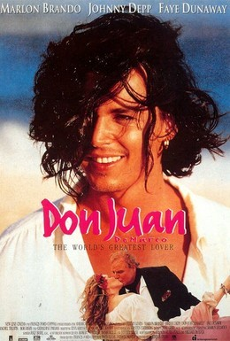 Постер фильма Дон Жуан де Марко (1994)