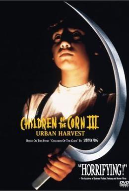 Постер фильма Дети кукурузы 3: Городская жатва (1995)