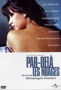 Постер фильма За облаками (1995)