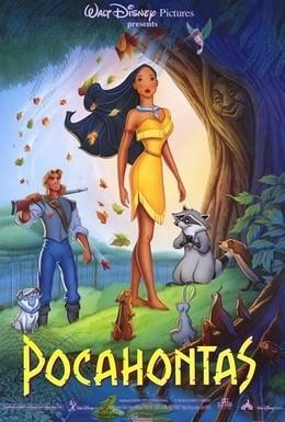 Pocahontas покахонтас на английском языке