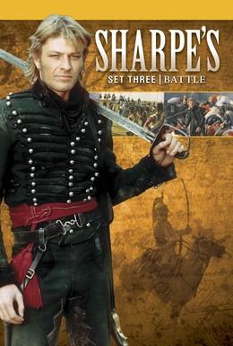 Постер фильма Битва Шарпа (1995)