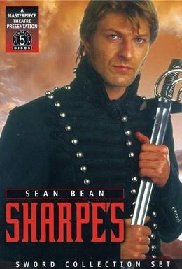 Постер фильма Сабля Шарпа (1995)