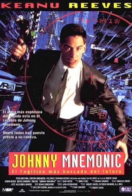 Постер фильма Джонни Мнемоник (1995)