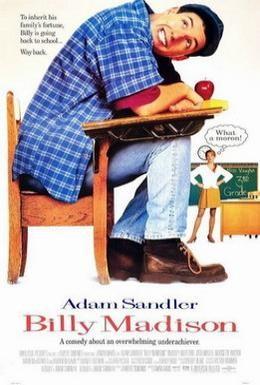 Постер фильма Билли Мэдисон (1995)