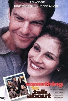 Постер фильма Тема для разговора (1995)