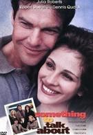 Тема для разговора (1995)