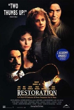 Постер фильма Королевская милость (1995)