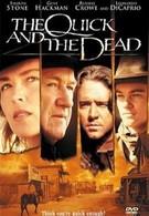 Быстрый и мертвый (1995)