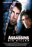 Наемные убийцы (1995)