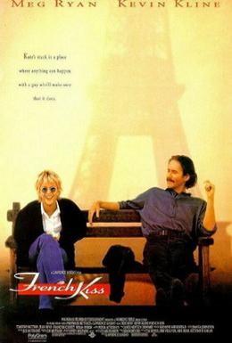 Постер фильма Французский поцелуй (1995)